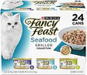 Deals List: Purina Fancy Feast Gravy Wet Cat Food Variety Pack, Seafood Grilled Collection - (24) 3 oz. Cans