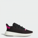 Deals List: Adidas Womens Tubular Dusk Shoes