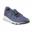 Deals List: Reebok Men's Trainflex 2.0 Cross-Training Sneaker