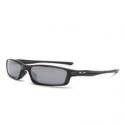Deals List: Oakley Chainlink Polarized 57mm Rectangular Sunglasses