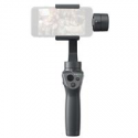 Deals List: DJI Osmo Mobile 2 Handheld Smartphone Gimbal