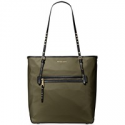 Deals List: MICHAEL Michael Kors Leila Nylon Tote