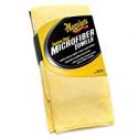 Deals List: Meguiar's X2020 Supreme Shine Microfiber Towels, Pack of 3
