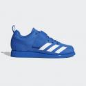 Deals List: adidas Powerlift 4 Men's Shoes