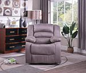 Deals List: NHI Express 72008-91GY Addison Microfiber Recliner, Gray Color