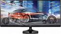 Deals List: LG 25UM58-P 25-In 21:9 UltraWide IPS Monitor