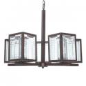Deals List: Home Decorators 5-Light Oil Rubbed Bronze Chandelier
