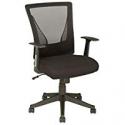 Deals List: Brenton Studio Radley Mesh Mid-Back Task Chair