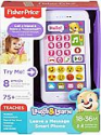 Deals List: Fisher-Price Laugh & Learn Leave a Message Smart Phone