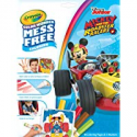 Deals List: Crayola Color Wonder Mickey Coloring Book Pages & Markers