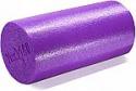 Deals List: Yes4All Premium High Density PE 12'' Foam Roller