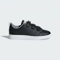 Deals List: 3-Pairs Adidas Kids' Originals Advantage Clean Shoes