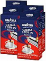 Deals List: Lavazza Caffe Espresso Ground Coffee Blend, Medium Roast, 8-Ounce Cans,Pack of 4