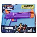Deals List: NERF Fortnite HC-E Super Soaker Toy Water Blaster