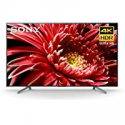 Deals List: Sony XBR85X850G 85-inch LED Smart 4K UHD TV