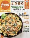 Deals List: Food Network Magazine Print Magazine
