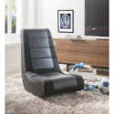 Deals List: RockMe PU Leather Gaming Chair