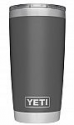 Deals List: YETI Rambler Tumbler With MagSlider Lid 20oz
