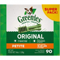 Deals List: Save 30% on Trick-or-Treats for pets
