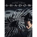 Deals List: Shadow HD Digital Rental
