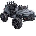 Deals List: Huffy Special Opp 12V Monster Truck Ride-On Vehicl