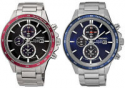 Deals List: Seiko Mens Solar Chronograph Quartz 100m Stainless Watch