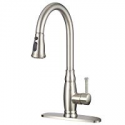 Deals List: IMLEZON Stainless Steel Kitchen Faucet