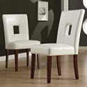 Deals List: 2 iNSPIRE Q Classic Alsace White Faux Leather Dining Chairs