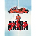 Deals List: Akira HDX Digital