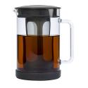 Deals List: Primula PCBBK-5351 51 oz Black Pace Cold Brew Iced Coffee Maker