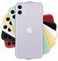 Deals List: Apple iPhone 11- 128GB All Colors - GSM & CDMA Unlocked - Apple Warranty