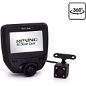 """Deals List: Rexing V3 Dual Camera Front and Inside Cabin Infrared Night Vision Full HD 1080p WiFi Car Taxi Dash Cam with Built-in GPS, Supercapacitor, 2.7"""" LCD Screen, Parking Monitor, Mobile App"""