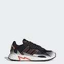 Deals List: adidas Men's Originals Tresc Run Shoes
