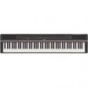 Deals List: Yamaha P-125 88-Note Digital Piano + $150 B&H Photo GC