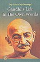 Deals List: Gandhi's Life in His Own Words (Kindle Edition)