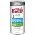 Deals List: Natures Miracle Just for Cats Odor Destroyer 20oz