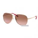 Deals List: Michael Kors Womens Rodinara Rose Gold-tone Aviator Sunglasses