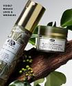 Deals List: Origins PLANTSCRIPTION™ Anti-Aging Power Serum + FREE Full-Size Eye Cream ($50 value)
