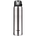 Deals List: Zojirushi SM-SD60XA Stainless Steel Mug 20-Oz