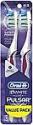 Deals List: Oral-B Pulsar 3d White Advanced Vivid Soft Toothbrush Twin Pack