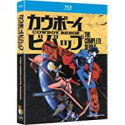 Deals List: Cowboy Bebop: The Complete Series Blu-ray