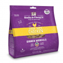 Deals List: Stella & Chewy's Freeze-Dried Raw Dinner Morsels for Cats