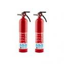 Deals List: First Alert HOME1 Rechargeable Standard Home Fire Extinguisher (2-Pack)