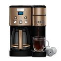 Deals List: Cuisinart Coffee Center 12 Cup Coffeemaker + $20 Kohls Cash
