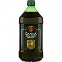 Deals List: Colavita Extra Virgin Olive Oil, First Cold Pressed, (2 Liters) 68 Fl Oz (Pack of 1)