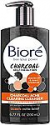 Deals List: Biore Charcoal Acne Clearing Cleanser for Oily and Acne Prone skin 6.77oz