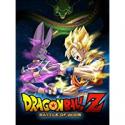 Deals List: Shin Godzilla HDX Digital