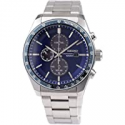 Deals List: Seiko Mens Solar Chronograph Quartz 100m Stainless Steel Watch