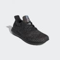 Deals List: adidas Men's Ultraboost ST Shoes (Legend Marine)