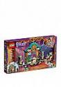 Deals List: Lego Friends Andrea's Pool Party 41374